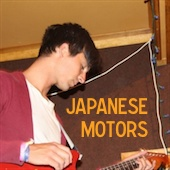 Japanese Motors Exclusive Live Luxury Wafers EP